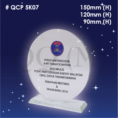 Crystal Award Plaque Trophy Qq Marketing Is The Trophy Supplier And Trophy Manufacturer