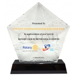 Crystal Award Plaque